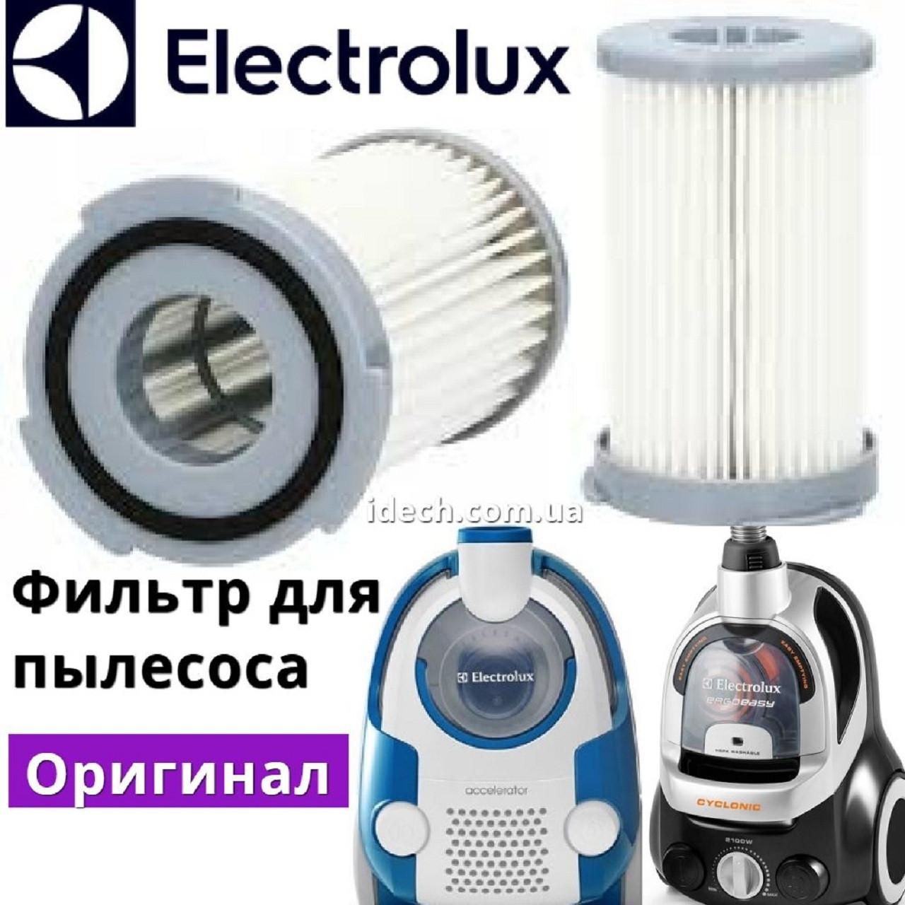 Electrolux Ergoeasy ZTF 7610, 7615, 7616, 7640, 7650 і Accelerator zac 6716 фільтр хепа на пилосос без мішка