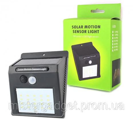 Cветильник LED наружного освещения Solar Motion Sensor Light, фото 2