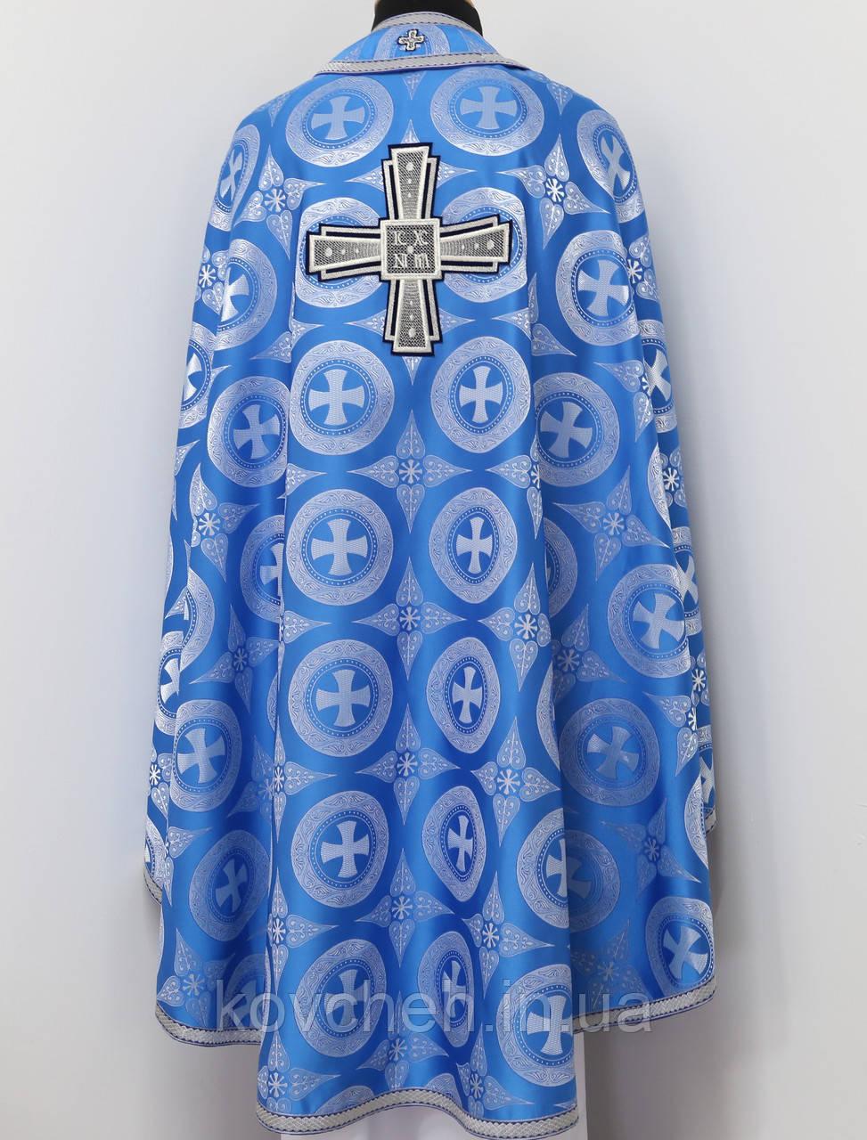 Церковное облачение, голубой