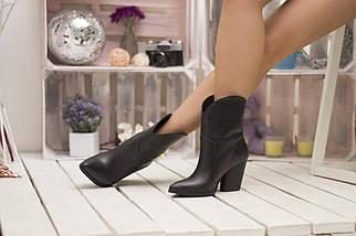 Стильные широкие ботинки демисезонные на каблуке 36-40 р, фото 2