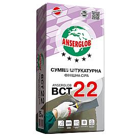 Суміш штукатурна фінішна Anserglob BCT 22, 25 кг