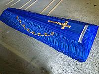Гроб - драпировка шёлк (электрик)