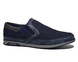 Демисезонные синие туфли Том.М для подростка 33-37 р