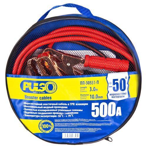 Провода пусковые Провода прикуривания крокодилы PULSO 500А (до -50С) 3,0м в чехле