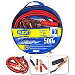 Провода пусковые Провода прикуривания крокодилы PULSO 500А (до -50С) 3,0м в чехле, фото 5