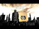 Gucci Guilty Intense Pour Homme туалетная вода 90 ml. (Гуччи Гилти Интенс Пур Хом), фото 4