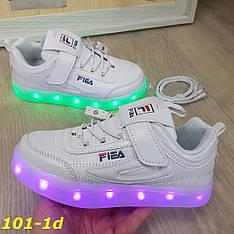 Детские белые кроссовки Фила с Led подсветкой,  р.32,34,35,37