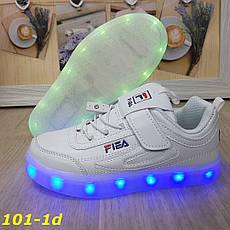 Детские белые кроссовки Фила с Led подсветкой,  р.32-37, фото 2