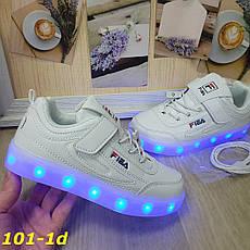Детские белые кроссовки Фила с Led подсветкой,  р.32-37, фото 3