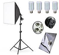 Комплект студийного света: софтбокс 50 х 70 см на 4 патрона, штатив 200 см, 4 лампы по 60W