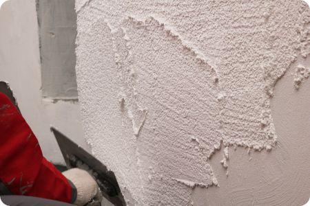 Армикс бетон бетон купить a оренбурге