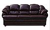 Диван Барон 3 Нераскладной Фабрика мягкой мебели Вика , фото 6
