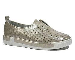 Дышащие демисезонные туфли Bessky бежевого цвета для девочки 27 р