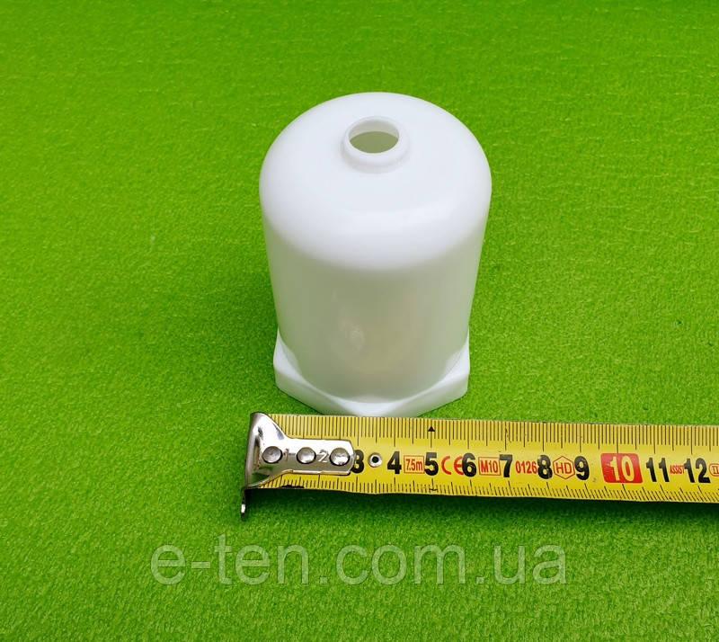 """Колпак пластиковый защитный (БЕЛЫЙ) под любой ТЭН с резьбой 1 1/4"""" (для ТЭНов в чугунные батареи и др.)"""