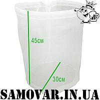 Мешок для затирания солода  30х45 см