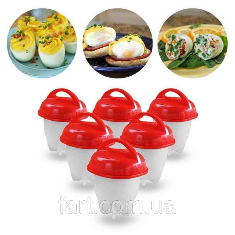 Силиконовые формочки для варки яиц без скорлупы EGG Boiler