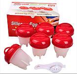 Силиконовые формочки для варки яиц без скорлупы EGG Boiler, фото 5
