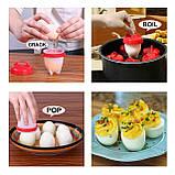 Силиконовые формочки для варки яиц без скорлупы EGG Boiler, фото 7