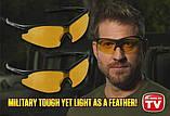 Антибликовые очки ночного видения Tac glasses night vision, фото 2