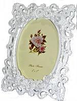 Фоторамка белая ажурная с розочками и стразами Прованс 23х18 см