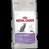Royal Canin Sterilised для взрослых стерилизованных кошек -  10кг