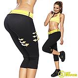 Шорты бриджи для похудения Hot Shapers Pants, фото 3