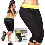 Шорты бриджи для похудения Hot Shapers Pants, фото 4