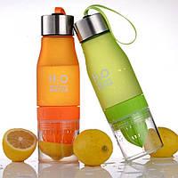 Бутылка для воды и напитков H2O Water Bottle с соковыжималкой 650 мл, фото 1