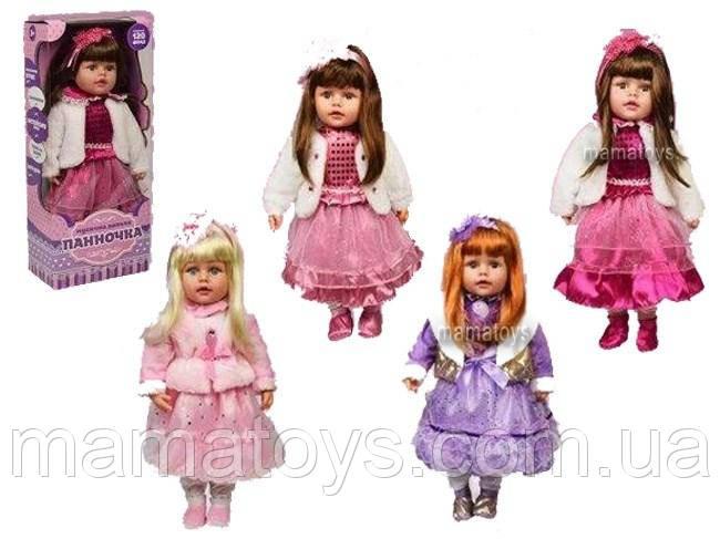 Кукла музыкальная Панночка PL519-2002N кукла Рост 50 cм, Украинский язык,4 вида