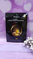 JM Solution Active Golden Caviar Nourishing Mask Prime