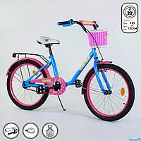 Велосипед детский двухколесный для девочки колеса 20 дюймов розовый с корзиной