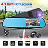 Видеорегистратор-зеркало Black Box Pro 10000 c камерой заднего вида и ночной съемкой, фото 2