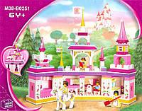 Конструктор Sluban серия Розовая мечта M38-B0251 (Волшебный замок принцессы)