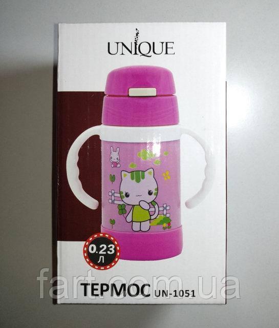 Термос детский Unique UN-1051 0.23л розовый