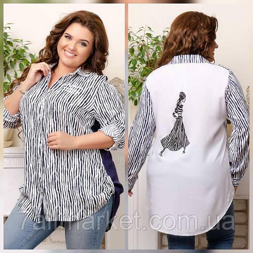 """Рубашка женская батальная с принтом, размер 52-60 (2цв) """"QUEEN"""" купить недорого от прямого поставщика"""