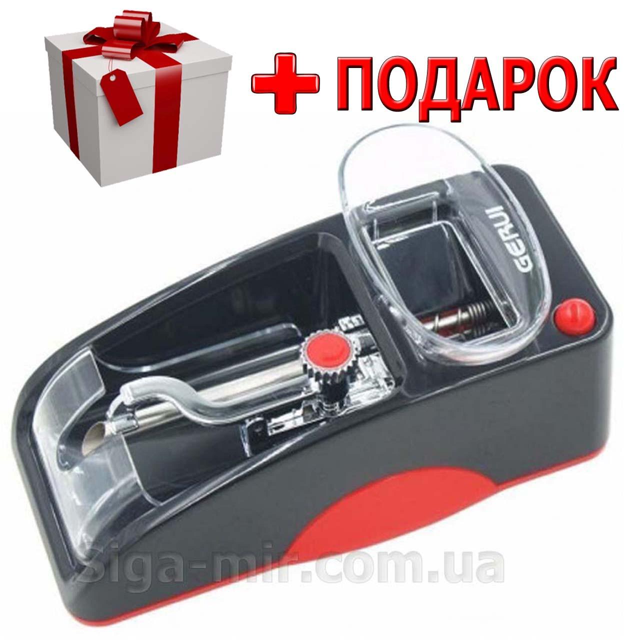 Электрическая машинка для сигарет Gerui GR - 12 - 005