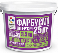 "Element econom Латексна фарба ""Фарбуємо інтер'єр"" (3,5 кг)"