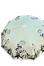 "Зонт""2 цвета"""