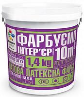 "Element econom Латексна фарба ""Фарбуємо інтер'єр"" (1,4кг)"