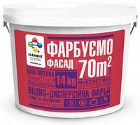 Element econom фарба фасадна (14 кг)