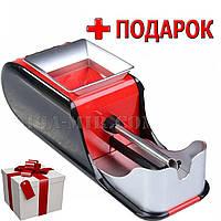 Электрическая Машинка Для Набивки Сигарет Gerui GR-12-02 Original Красная, фото 1