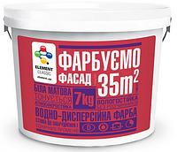 Element econom фарба фасадна (7 кг)
