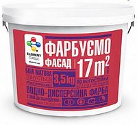 Element econom фарба фасадна (3,5 кг)