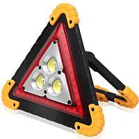 Знак аварийной остановки LED Прожектор 30W LL-303, фото 1