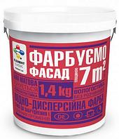 Element econom фарба фасадна (1,4 кг)