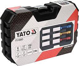 Набір торцевих головок довгих для алюмінієвих дисків YATO YT-10563, фото 2