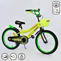 """Велосипед 20"""" дюймов 2-х колёсный G-20125 """"CORSO"""" желтый Гарантия качества Быстрая доставка, фото 1"""