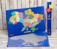 Скретч карта Украины My Map Ukraine edition (Ua)