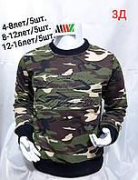 """Батник камуфльований з 3Д на хлопчика 12-16 років (2 цв) """"MIX"""" купити оптом в Одесі на 7 км, фото 1"""