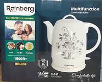 Электрический чайник Rаinberg RB-908